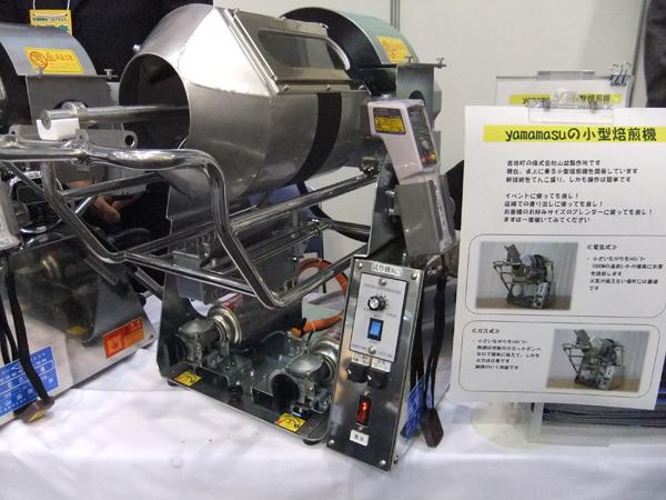 20121018baisenki.jpg