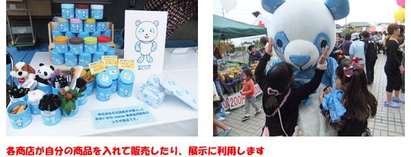 kanriyou.panda.jpg