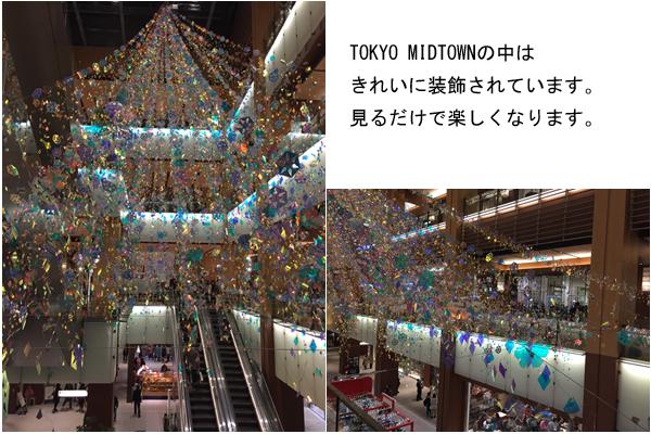 midtownsoushoku.jpg