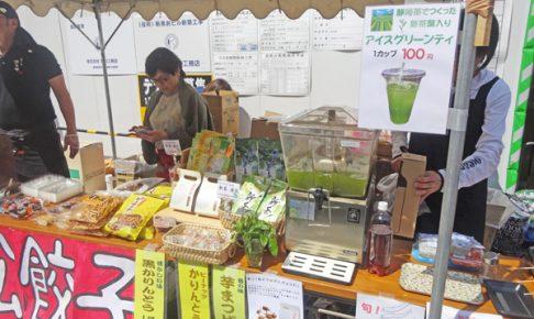 kagurasakayamaichien