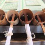子安神社の底のない柄杓