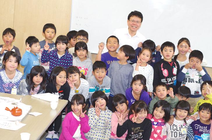 shugoushasin
