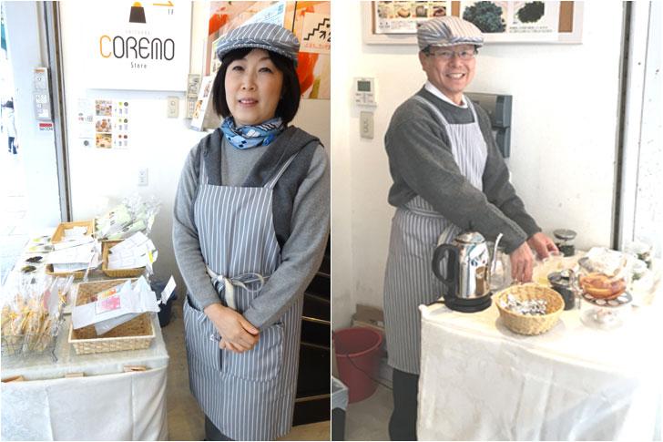 アレモキッチン・ドレモストアへSCENT OF TEA出展