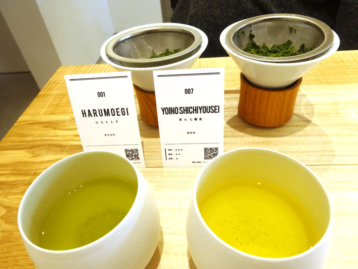東京茶寮、一煎目