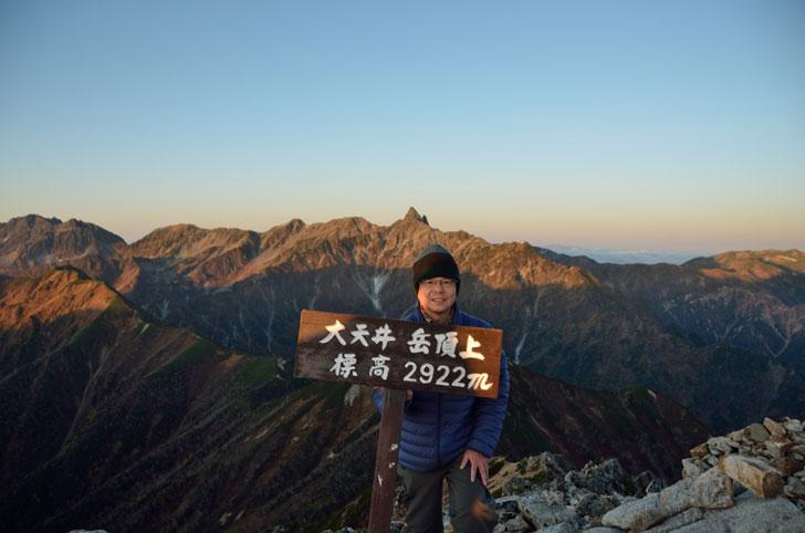 大天井岳山頂