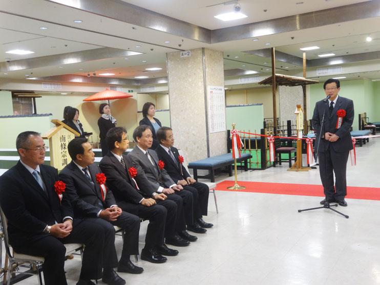駿府各流大茶会、川勝静岡県知事