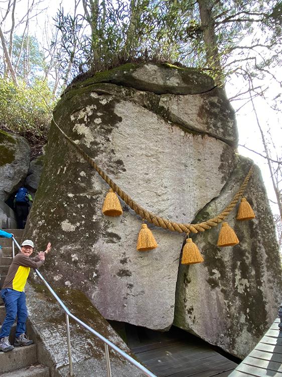石割山巨石